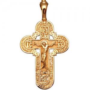 Крест из красного золота 585 пробы арт. 300-1-333