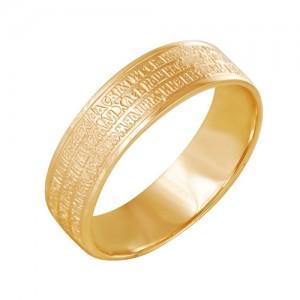 Кольцо из красного золота 585 пробы арт. 100-1-248