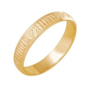 Кольцо из красного золота 585 пробы арт. 100-1-249