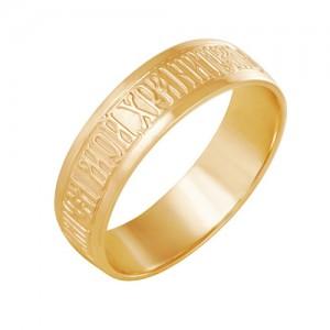 Кольцо из красного золота 585 пробы арт. 100-1-250