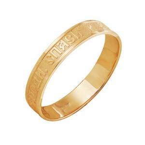 Кольцо из красного золота 585 пробы арт. 100-1-254