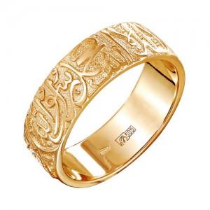 Кольцо из красного золота 585 пробы арт. 100-1-297