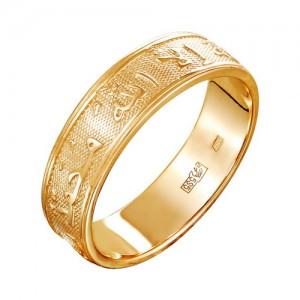 Кольцо из красного золота 585 пробы арт. 100-1-299