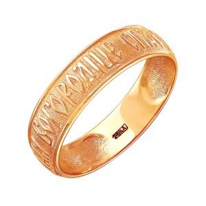 Кольцо из красного золота 585 пробы арт. 100-1-339
