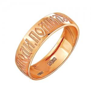 Кольцо из красного золота 585 пробы арт. 100-1-343