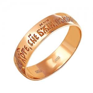 Кольцо из красного золота 585 пробы арт. 100-1-357