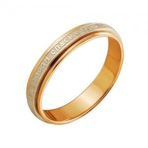 Кольцо из красного золота 585 пробы арт. 108-1-245