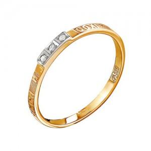 Кольцо из красного золота 585 пробы арт. 128-1-741